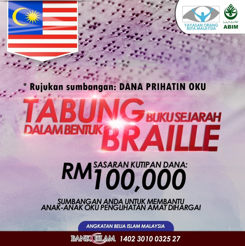 tabung braille
