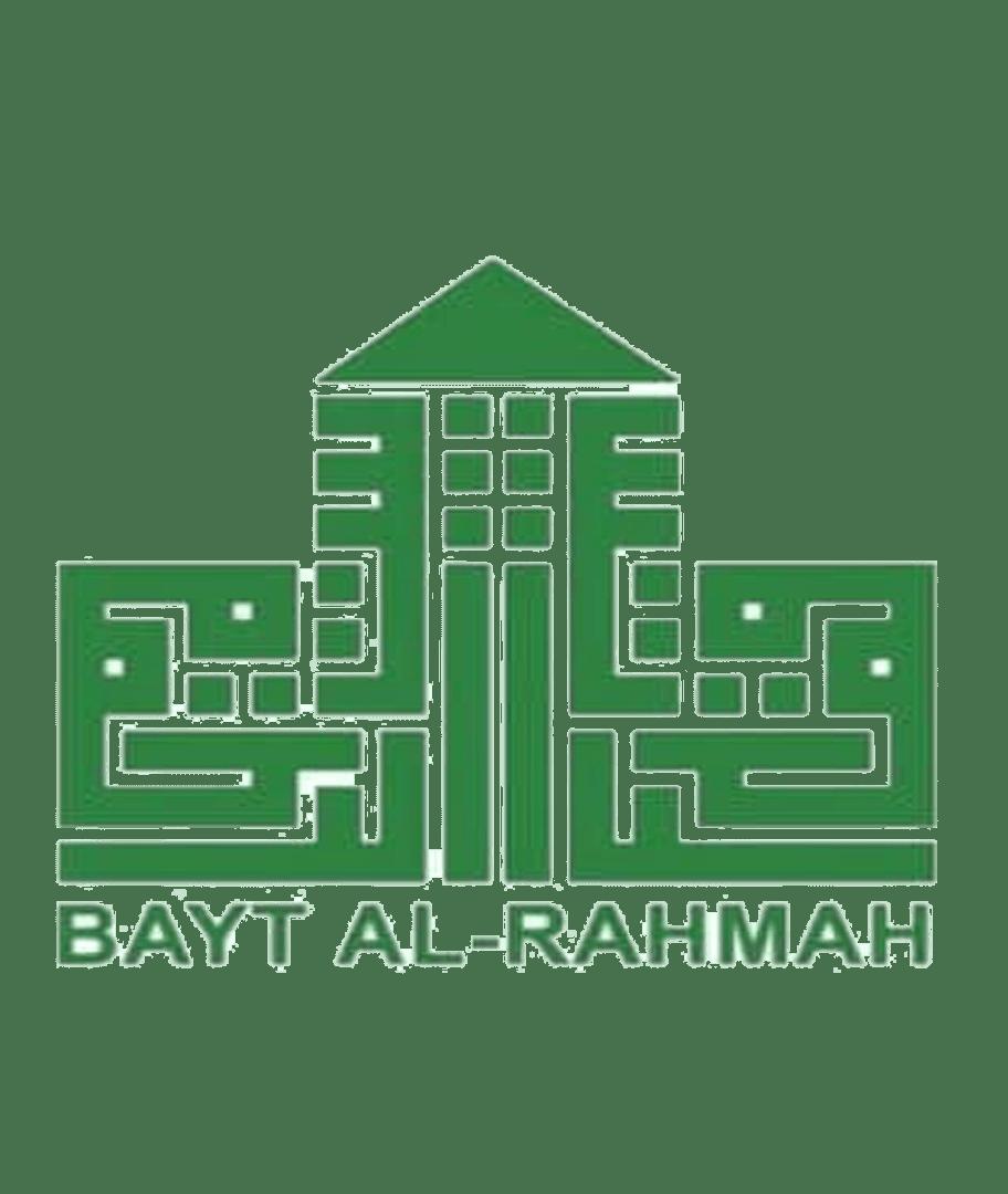 Riqab: Bayt Al- Rahmah